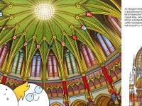 Harmadik kötet - A Parlament kupolacsarnoka: A csillagboltozat meglehetősen munkaigényes rajz volt, hetekig dolgoztam rajta. A kettős kupolahéj miatt metszetben is megmutattam ezt a részletet, ami különösen a csillár tisztítása, javítása miatt érdekes.